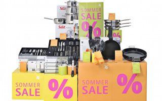 WMF-Sommer-Sale-2018opener.jpg