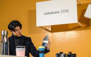 Ambiente-Solutions.jpg