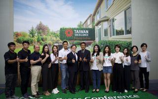 Taiwan-Excellence.jpg