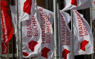Frankfurter-BuchmesseFahnen.jpg