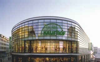 galeria-kaufhof-store-front-view